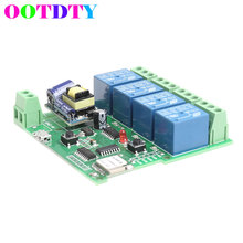 Stair Light Delay Timer Controller Relay Normally Open Contact Adjustable WiFi Wireless Switch Relay Delay Module  sc 1 st  AliExpress.com & Light switch timer lowes online shopping-the world largest light ... azcodes.com
