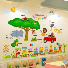 hot deal buy huge set kindergarten wall decorative stickers wall stickers classroom layout cartoon animal train car stickers