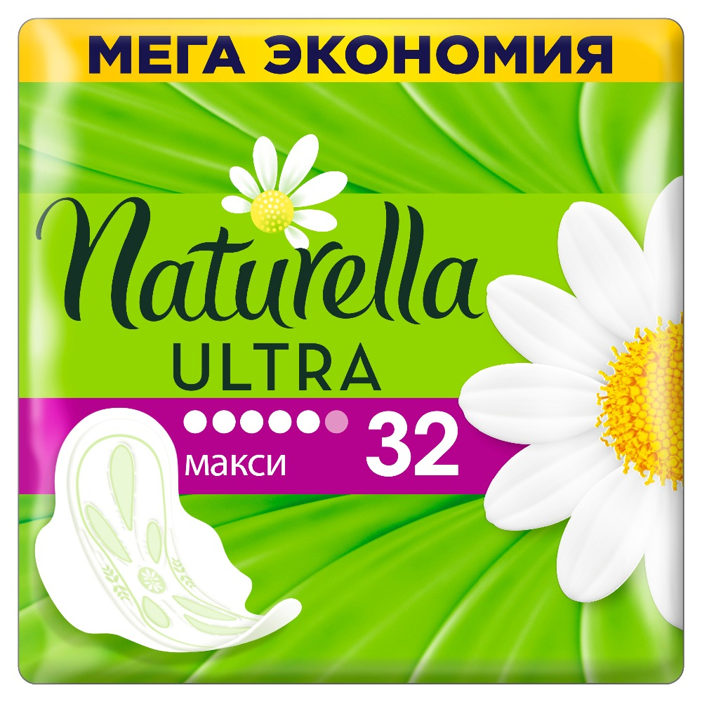 Women's Sanitary Pads Strip Naturella Ultra Maxi Camomile 32 pcs. Sanitary Pads Feminine hygiene products недорого