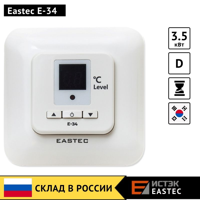 EASTEC E-34 - Korean Electric Temperature Controller With Electronic Control For Underfloor Heating, Boilers Or Convector