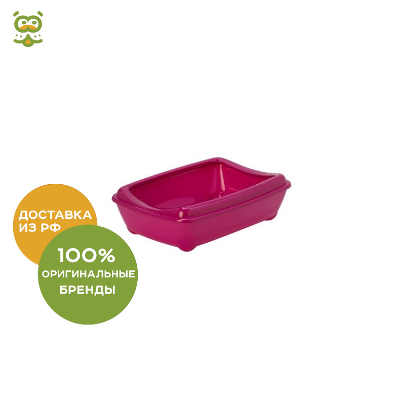 цена Moderna Arist-o-tray toilet with a board (43*30*12 cm), Pink онлайн в 2017 году