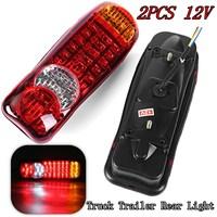 1 Pair 12V LED Truck Rear Lights Car Bus Van Trailer Tail Light Indicator Stop Reverse