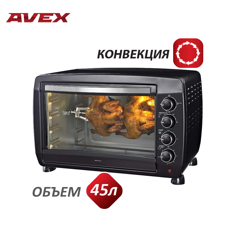 Mini Electric Oven With Convection AVEX TR450BCL 3 Colors