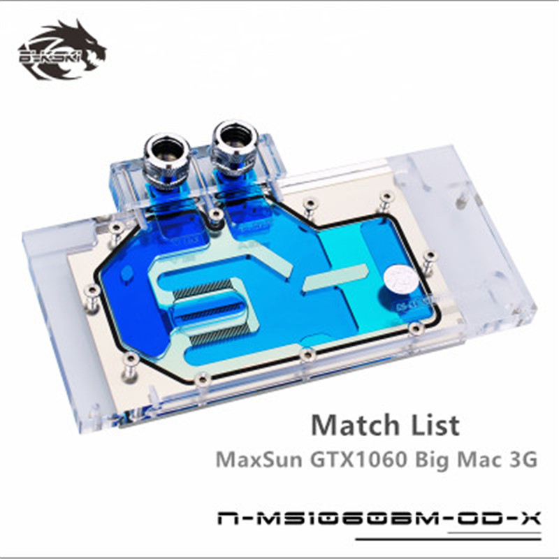 Bykski Full Coverage GPU Water Block For MaxSun GTX1060 Big Mac Graphics Card N-MX1060BM-OD-X bykski full coverage gpu water block for maxsun gtx1080 super jetstream graphics card n mx1080sjm x