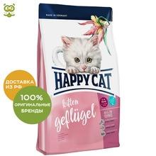 Happy Cat Supreme Junior для котят, Птица, 300 г.