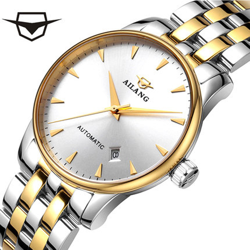 AILANG Luxury brand classic gold men's full steel mechanical watch automatic self-wind watches business watch designer dress original binger mans automatic mechanical wrist watch date display watch self wind steel with gold wheel watches new luxury