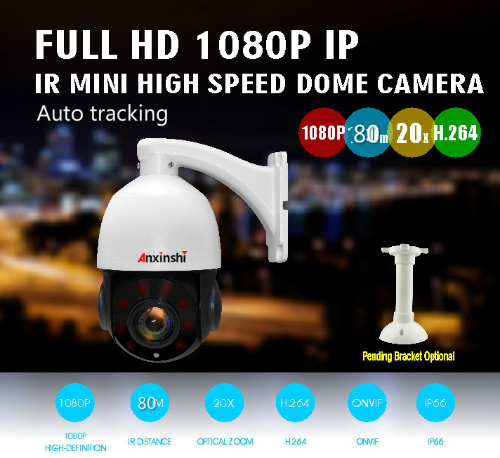 low cost PTZ Camera_meitu_17