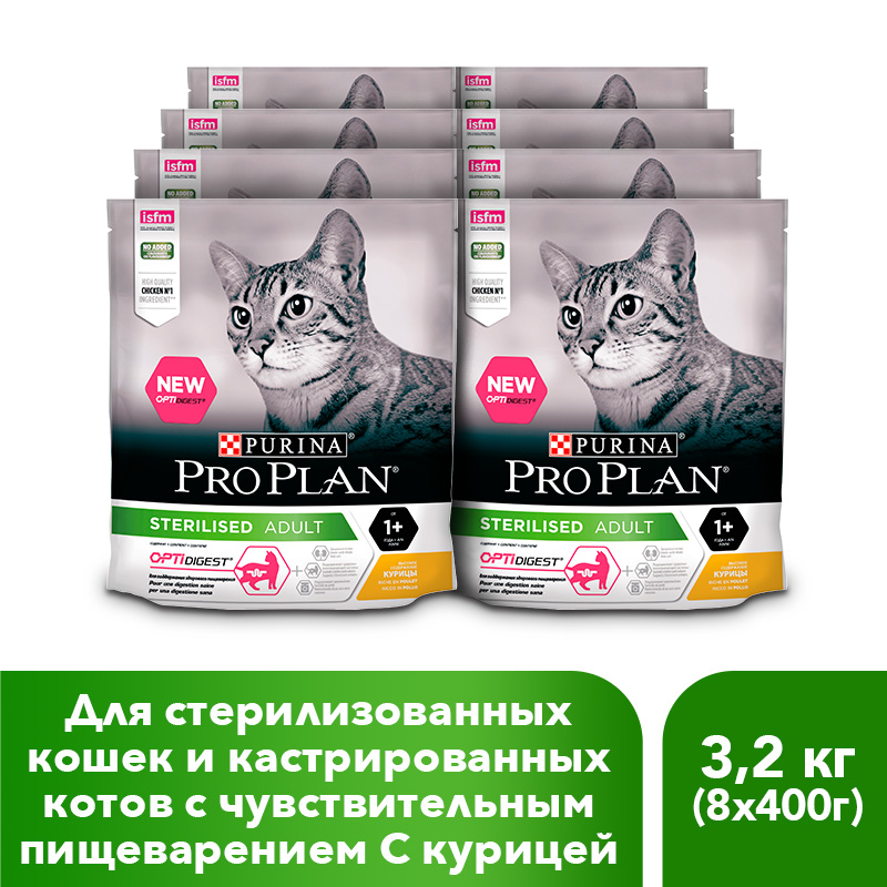 Pro Plan dry food for sterilized cats and neutered cats with sensitive digestion, with chicken, 8 x 400 g pro plan dry food for sterilized cats and neutered cats for the maintenance of the senses with salmon 8 x 400 g