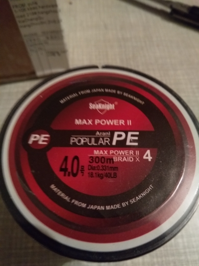Seaknight Tri-Poseidon Series 300M 328yds 4 Strands Braided Fishing Line Japan Multifilament PE Braided Wire 8LB-60LB
