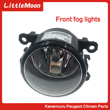LittleMoon Original brand new front fog lamp For Peugeot 207 307 407 607 3008 308 Citroen C3 C4 Triumph C-qutare