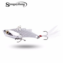 Sougayilang VIB Baits 1pc Metal 3.5inch 23g 8# High Carbon Steel Hook Vibration Spoon Fishing Lure Bass VIB Artificial