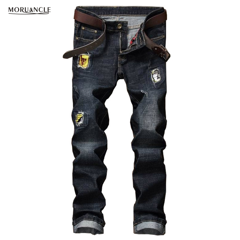 MORUANCLE Men Ripped Patchwork Jeans Slim Fit Designer Denim Joggers For Man Stone Washed Straight Jeans Trousers Dark Blue