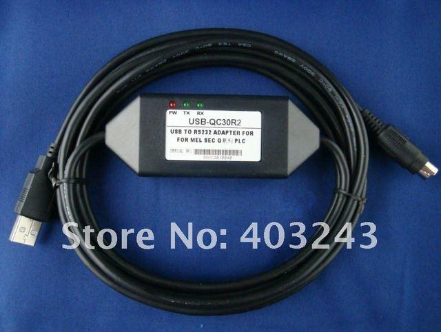USB QC30R2 DRIVERS DOWNLOAD