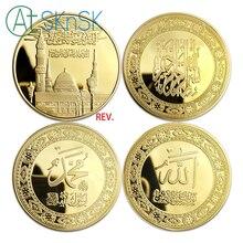 1 шт., мусульманская религиозная конфета, круглая позолоченная сувенирная монета, памятные монеты в арабском, мусульманском и мусульманском стиле, Саудовская Аравия