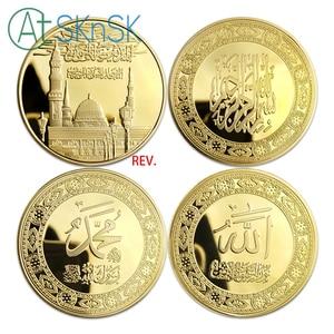 1PC's Muslim Religion Faith Round Gold Plated Souvenir Coin Arab Islamic Muslim Saudi Arabia Commemorative Coins Collectibles(China)