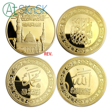 1PCs มุสลิมศาสนาศรัทธารอบของที่ระลึกเหรียญชุบทองอาหรับอิสลามมุสลิมซาอุดีอาระเบียที่ระลึกสะสมเหรียญ