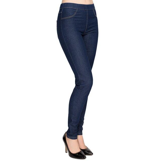 Темно-синие джинсы - джегинсы Gloria Jeans женские GJN009920