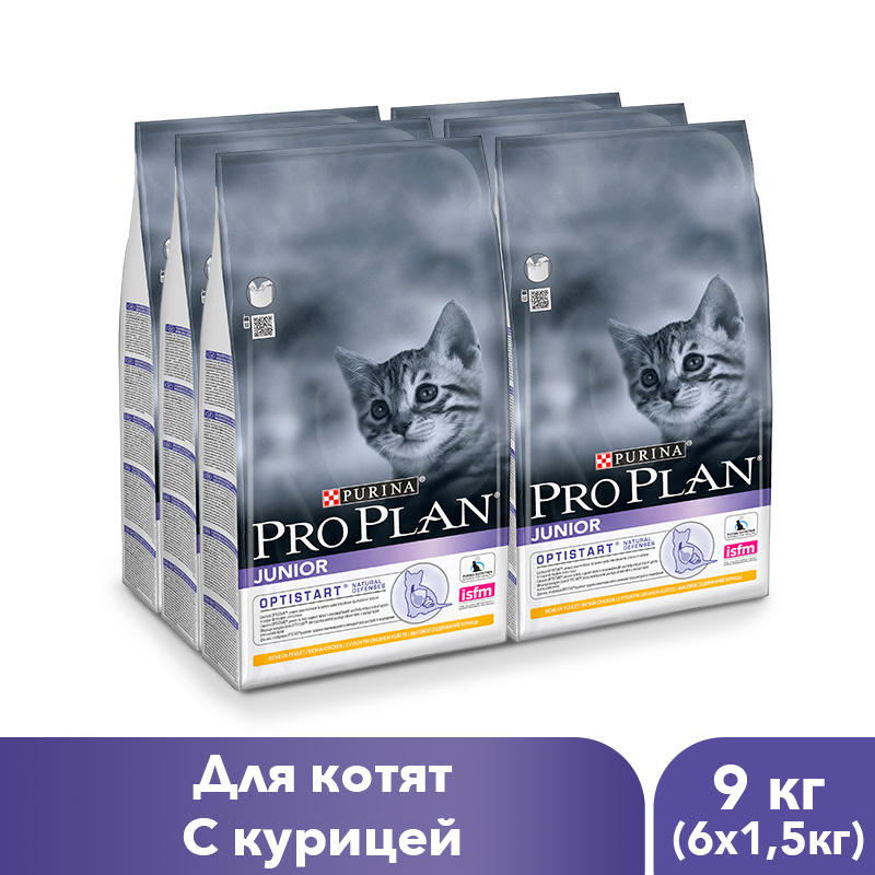Dry food Pro Plan for kittens aged 6 weeks to 1 year with chicken, 9 kg.