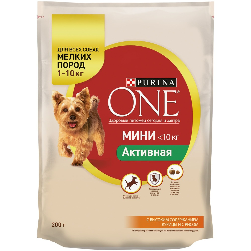 Dry dog food of small breeds Purina One Mini Active, with chicken and rice, Package, 2 kg. corn puffing machine rice snacks food puffed extrusion machine