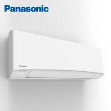 Сплит-система (инвертор)  PANASONIC  CS/CU-Z50TKE