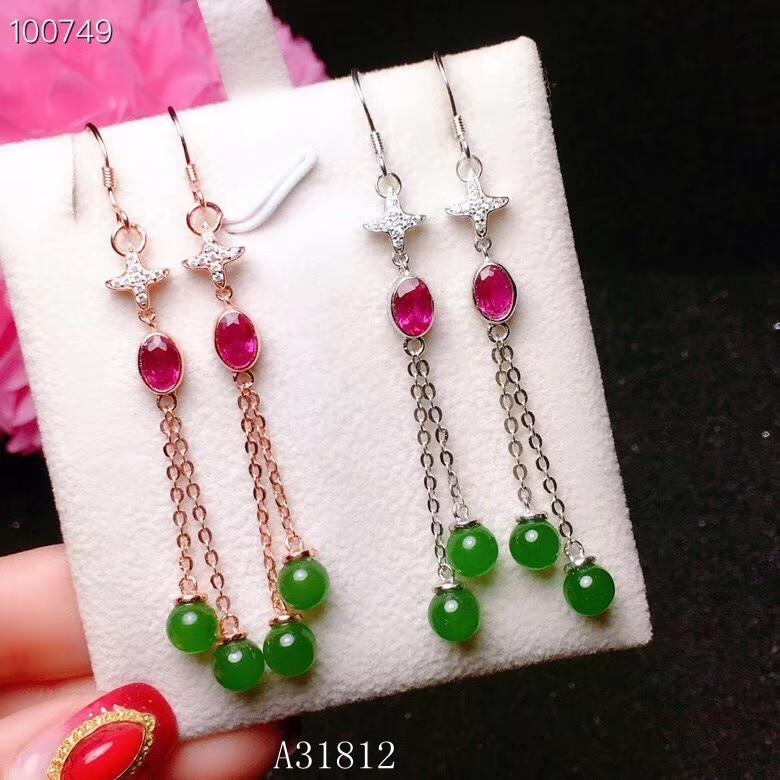 KJJEAXCMY Fine jewelry 925 pure silver inlaid natural emerald female earring support testKJJEAXCMY Fine jewelry 925 pure silver inlaid natural emerald female earring support test