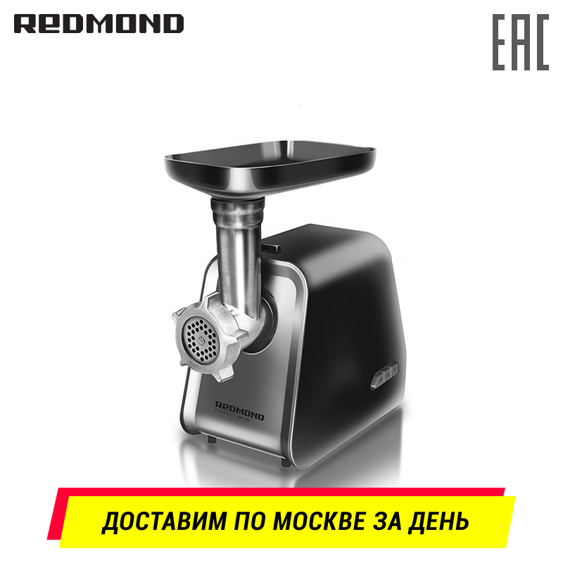 Meat grinder REDMOND RMG-1216 / RMG-1217 electric set auger sausage stuffing zipper household multifunction meat grinder high quality stainless steel blade home cooking machine mincer sausage machine