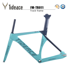 Tideace high quality Carbon track bike frame with fast shipping carbon fiber track bicycle frameset 48 51 54 57cm