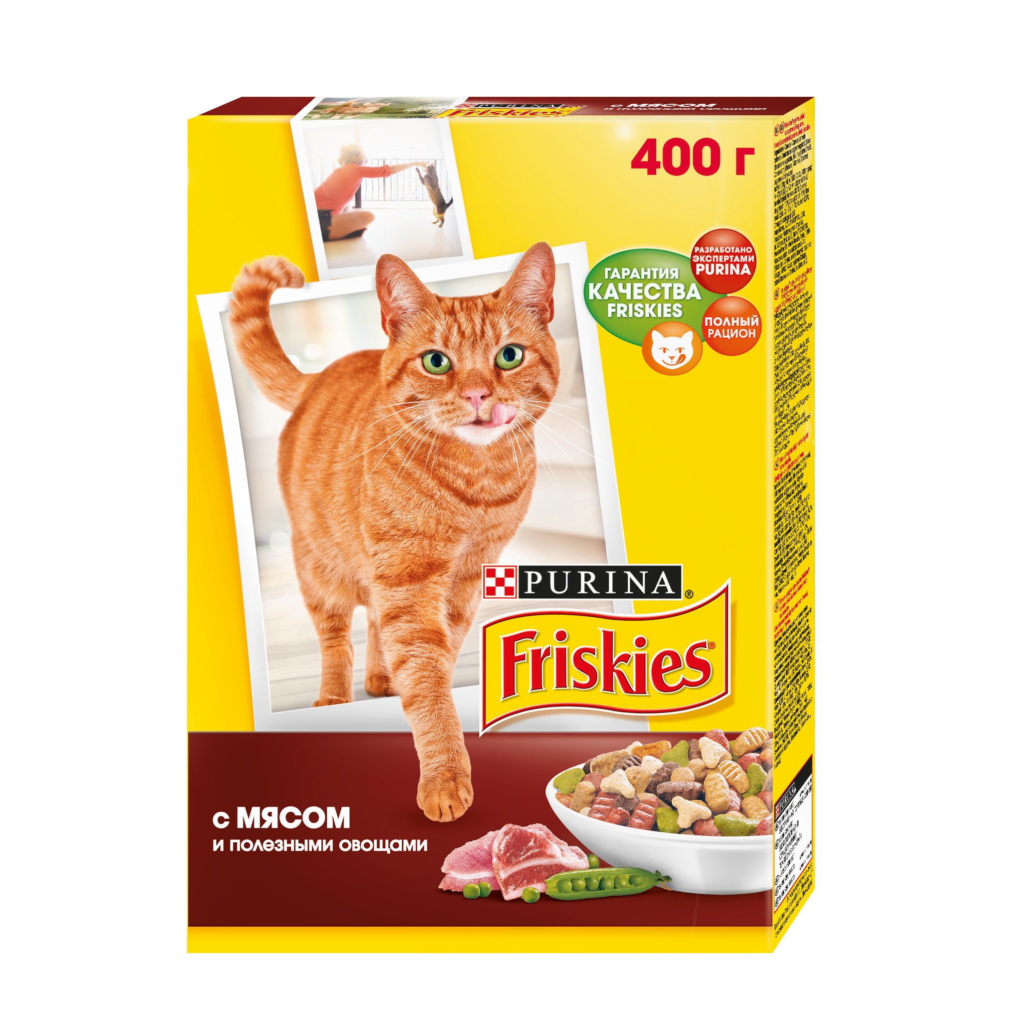 A set of dry food Friskies for adult cats with meat and healthy vegetables, Cardboard box, 400 g x 10 pcs. diy 9v 6 x aa battery holder case box with leads and switch