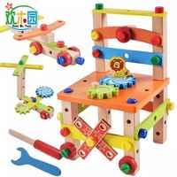 Montessori pour enfant jouets éducatifs pour enfants chaise designer ensemble d'outils jouets en bois cadeaux pour filles garçons expédition de la russie