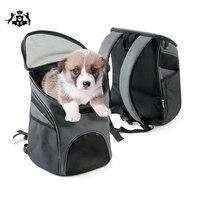 שקיות תיק תעופה אישר נסיעות לחיות מחמד כלב חתול Carrier לנשימה חיצוני לחיות מחמד צריך שקיות נשיאת תיק תרמילי כלב לכלבים