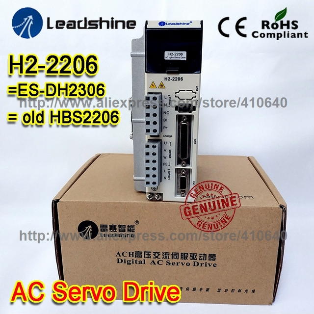 Genuine Leadshine AC Servo Drive H2-2206 Direct 220 and 230 VAC Input 6.0A Current Free Shipping Updated from Old Model HBS2206