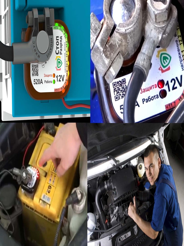 2019 Completamente automatico Auto Batteria Auto Cut-off Terminal Switch Link (relè a stato solido) 520A (5040A impulso) con vibrosensensor