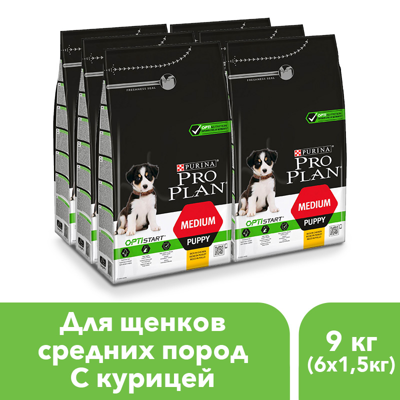 где купить Dry food Pro Plan for puppies of medium breeds with the OPTISTART complex with chicken, 9 kg. дешево