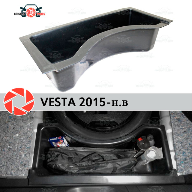 Для Lada Vesta 2015-органайзер в багажник кабина на колесах пластик ABS Защитная крышка автомобиля Стайлинг Аксессуары защита