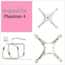100% מקורי פנטום 4 קליפת גוף עליון מעטפת תחתונה נחיתה לdji Phontom 4 חלקי תיקון שיכון