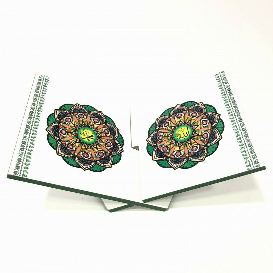 Wooden Book Stand Quran 30 Cm Color Printed Desktop Rahle Green Color Gift
