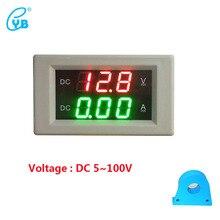 YB4835HVA DC 5-100V Voltmeter Ammeter Hall LED Digital Display DC Voltage Current Dual Meters Voltmeter Ammeter Tester White