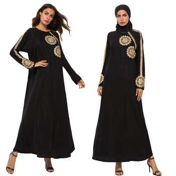 Dubai Muslim Women Abaya Long Sleeve Dress Jilbab Vintage Kaftan Islam Arab Robes - DISCOUNT ITEM  40% OFF All Category