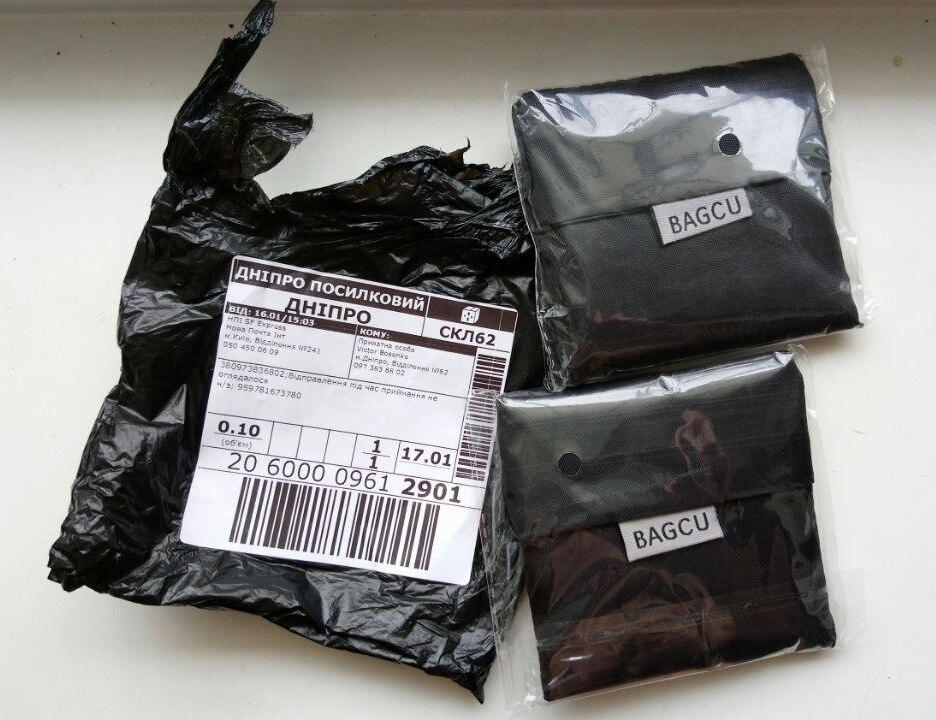 Boodschappentas Opvouwbare boodschappentas Herbruikbare boodschappentassen Duurzame multifunctionele handtas Reis thuis opbergtas met haak photo review