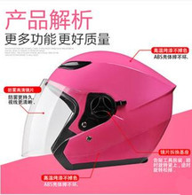 Motorcycle Helmet newest half Face Riding Helmet with removed neckerchief For Men And Women dark visor for free gift M L XL size
