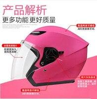 Motorcycle Helmet Newest Half Face Riding Helmet With Removed Neckerchief For Men And Women Dark Visor