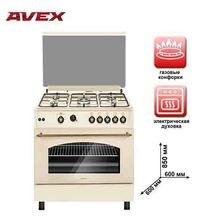 Газовая плита с газовой духовкой AVEX FG903YR