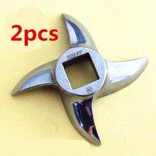 2 шт. нож для мясорубки 12 Тип 3Cr13 лезвие из нержавеющей стали запасные части для мясорубки s нож