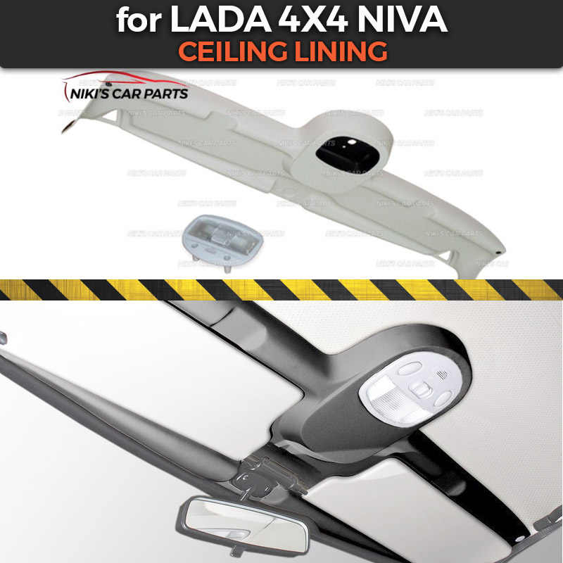 Ceiling lining for Lada Niva 4x4 pad inner ABS plastic embossed guard function car styling accessories tuning