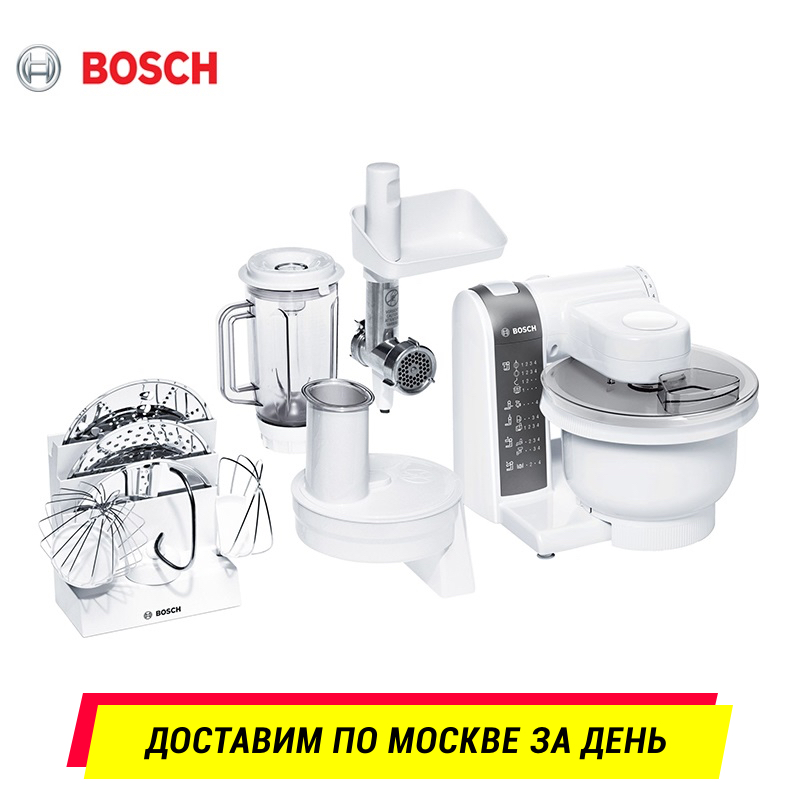 Food Processor Bosch MUM4855 meat grinder juicer vegetable cutter MUM 4855 jiqi 220v 150w electric multifunction juicer fruit ice cream maker household food processor juice extractor stainless steel body
