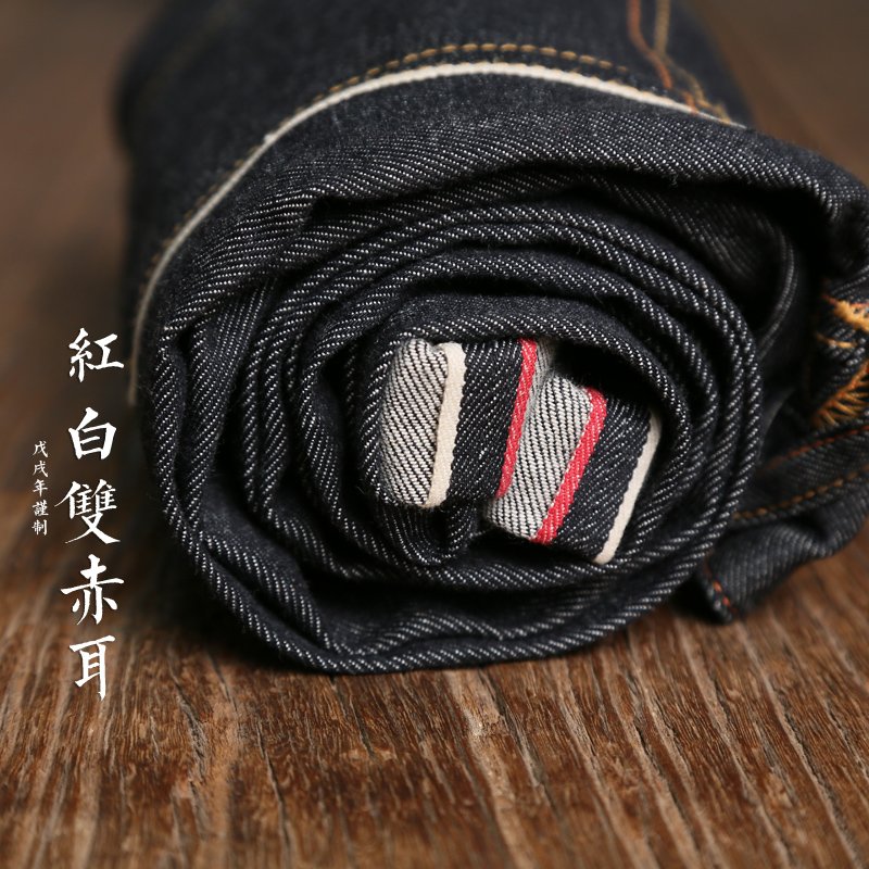 SIMWOOD Raw Selvedge Jeans Men 2019 New Fashion Casual Slim Fit Red Line Ruched Denim Pants Trousers High Quality Jeans 180439