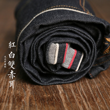 SIMWOOD Raw Selvedge Jeans Men 2020 New Fashion Casual Slim Fit Red Line Ruched Denim Pants Trousers High Quality Jeans 180439