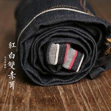 Simwood cru selvedge calças de brim dos homens 2020 nova moda casual fino ajuste vermelho linha ruched denim calças jeans alta qualidade 180439