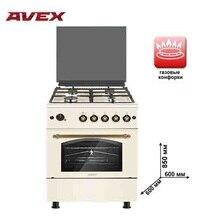 Газовая плита с газовой духовкой AVEX FG6021YR, с чугунными решетками