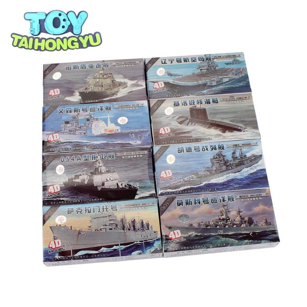 TAIHONGYU 8pcs Set 4D PLA Navy Warship Model Military Collections Assemble Model Kit